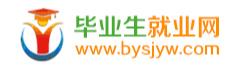 广州人才网